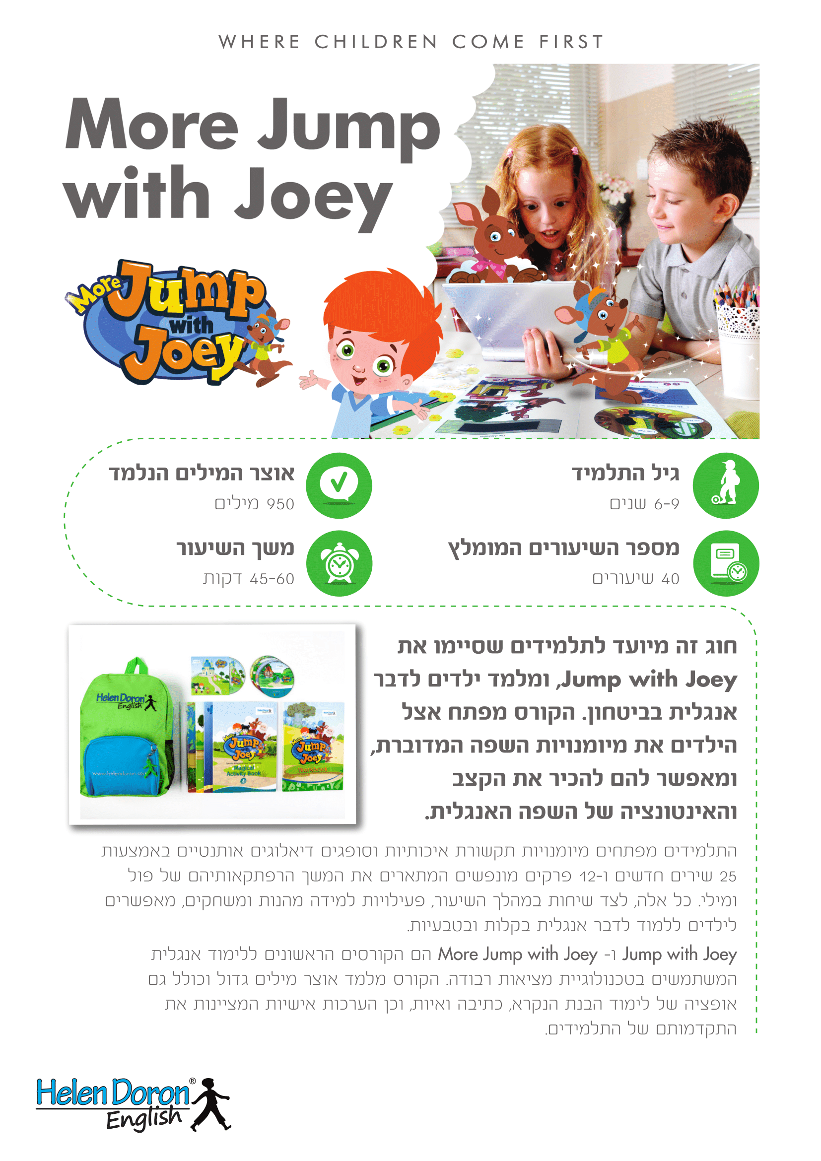 הורדה - More Jump with Joey‎