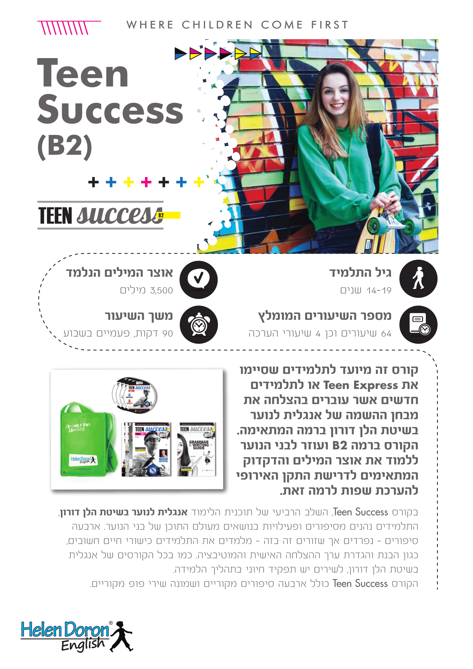 הורדה - Teen Success (B2)‎